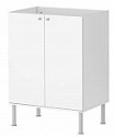 Deals List: Ikea Fullen Sink Cabinet