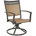 Deals List: Outdoor Furniture Sale From Ashley Furniture