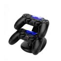 Deals List: MOFIR PS4 Dual USB Controller Charging Dock Station