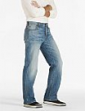 Deals List: Lucky Brand 181 Relaxed Straight Jean