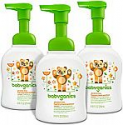 Deals List: Babyganics 3X Baby Laundry Detergent, Fragrance Free, 60 Fluid Ounce