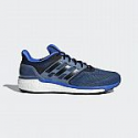 Deals List: Adidas Supernova running shoes