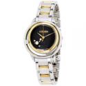 Deals List: Citizen Sunrise Solitaire Black Dial Stainless Steel Ladies Watch EW552459E