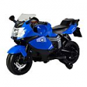 Deals List: BMW Licensed 12V Battery Powered Motorcycle Kids Ride On