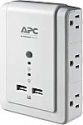 Deals List: APC 6-Outlet 1080 Joules Wall Surge Protector w/ USB Ports