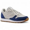 Deals List: Men's Classic Leather GI Gum Sole Shoe