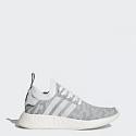 Deals List: adidas NMD_R2 Primeknit Shoes Women's shoes