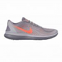 Deals List: Nike Zoom Winflo 5 Womens Running Shoes