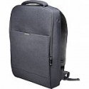 "Deals List: Kensington LM150 Backpack for 15"" Laptop and 10"" Tablet (Gray)"