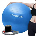 Deals List: CPOKOH Exercise Ball with Foot Pump