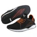 Deals List: Puma TSUGI NETFIT Men's Training Shoes