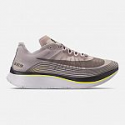 Deals List:  Nike Air Huarache Run Ultra SE Men's Shoes (Lite Pumice/Sand only)