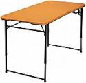 Deals List:  COSCO 4 ft. Indoor Outdoor Adjustable Height Center Fold Tailgate Table with Carrying Handle