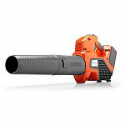 Deals List: Husqvarna 320iB 40-Volt Lithium Ion 412-CFM 103-MPH Brushless Cordless Electric Leaf Blower (Battery Included)