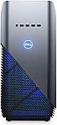 Deals List: Dell Inspiron 5680 Gaming Desktop (i7-8700 16GB 128GB SSD + 2TB GTX 1060 Model: i5675-7806BLU-PUS)