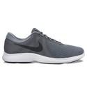 Deals List: Nike Revolution 4 Men's Running Shoes