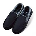 Deals List: LA PLAGE Mens Anti-Slip Microsuede Moccasin Slippers