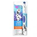 Deals List: Oral-B Kids Electric Rechargeable Toothbrush Disney's Frozen