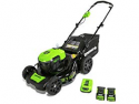 Deals List: Greenworks MO40L2512 21-Inch 40V Brushless Cordless Mower, Charger and Two 2.5 Ah Batteries Included