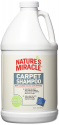 Deals List: Nature's Miracle Stain and Odor Remover Carpet Shampoo