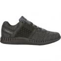 Deals List: Reebok Men's Print ULTK Running Shoes