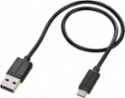 Deals List: Insignia™ - 1' USB Type A-to-Micro USB Device Cable - Black, NS-MCDT12