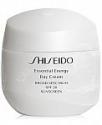 Deals List: Shiseido Bio-Performance Advanced Super Restoring Cream, 75 ml