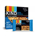 Deals List: KIND Bars, Cranberry Almond + Antioxidants with Macadamia Nuts, Gluten Free, Low Sugar