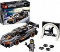 Deals List: LEGO Speed Champions McLaren Senna 75892 Building Kit (219 Piece)