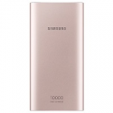 Deals List: Samsung 10000 mAh Portable Battery with Micro USB Cable