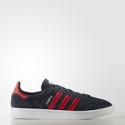 Deals List: Adidas Mens Campus ABC Shoes