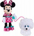 Deals List: Minnie Walk & Play Puppy Feature Plush