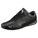 Deals List: Puma Drift Cat 5 Carbon Mens Shoes + $3 Rakuten Cash