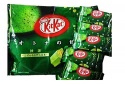 Deals List: Japanese Green Tea Kit Kat 2 Packs (24 Pieces Total)