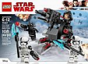 Deals List: LEGO - Star Wars First Order Specialists Battle Pack 75197 - Black