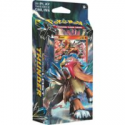 Deals List: Pokémon - Trading Card Game: Sun & Moon - Lost Thunder Deck