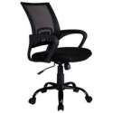 Deals List: Midback Ergonomic Mesh Office Chair w/ Metal Base