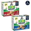 Deals List: Quaker Kids Organic Whole Grain Bites, 2 Flavor Variety Pack, 4 boxes, 20 Count