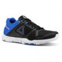 Deals List: Reebok Yourflex Train 10 Mens Training Shoes