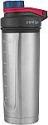 Deals List: Contigo Vaccuum-Insulated Shake & Go Fit Stainless Steel Shaker Bottle, 24 oz