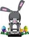 Deals List: LEGO BrickHeadz Easter Bunny 40271 Building Kit (126 Piece)