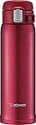 Deals List: Zojirushi SM-SD48RC Stainless Steel Mug 16-Ounce New Clear Red