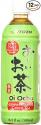 Deals List: Ito En Tea Oi Ocha Green Tea, Unsweetened, 16.9 Ounce (Pack of 12)