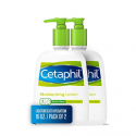 Deals List: Cetaphil Moisturizing Lotion for All Skin Types, Body and Face Lotion, 16 oz. (Pack of 2)