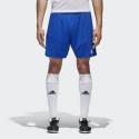 Deals List: 3-Pack Adidas Mens Parma 16 Shorts