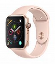 Deals List: Refurbished Apple Watch Series 4 GPS - 40mm - Sport Band - Aluminum Case