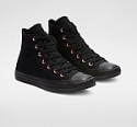 Deals List: Converse Chuck Taylor All Star Hearts High Top Sneakers