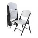 Deals List: 4-Pack Lifetime Commercial Grade Contoured Folding Chair