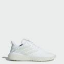 Deals List: Adidas NMD_CS1 Parley Primeknit Mens Shoes
