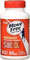Deals List: Move Free Triple Strength Glucosamine Chondroitin and Hyaluronic Acid Joint Supplement, 80 Count